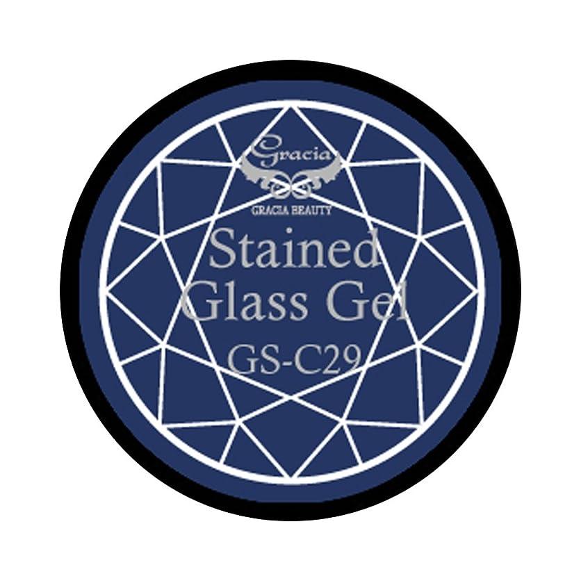 資本主義戦う授業料グラシア ステンドグラスジェル GSM-C29 3g