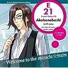 Miracle Train Escort Voice 赤羽橋 弐人(CV:細谷佳正)
