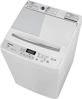ハイセンス 全自動洗濯機 7.5kg 最短10分洗濯 ガラスドア ホワイト/ホワイト HW-G75A