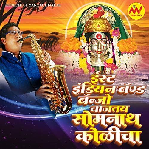MV Music Voice & Somnath Koli