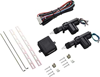 DS18 RC-CLS2 Red Cobra Central Lock 2 Door System, One Master and Slave Control Module