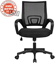 Yaheetech Executive Desk Chair Adjustable and Swivel Home Office Chair Mid-Back with Lumbar Support Ergonomic Task Chair with Extra-Large Mesh Seat Black