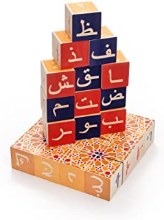 Uncle Goose Arabic Blocks - Made in USA