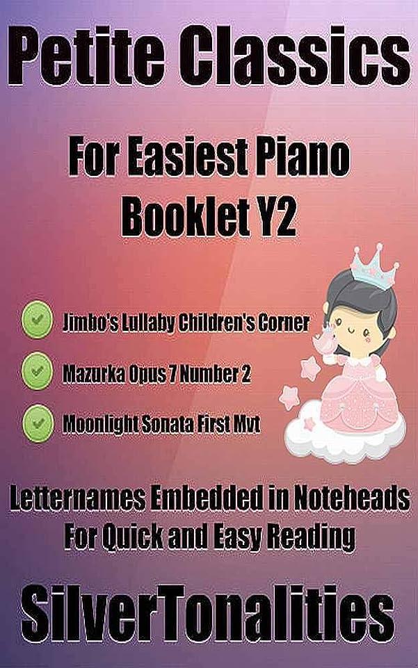 ペン冷笑するタックルPetite Classics for Easiest Piano Booklet Y2 (English Edition)