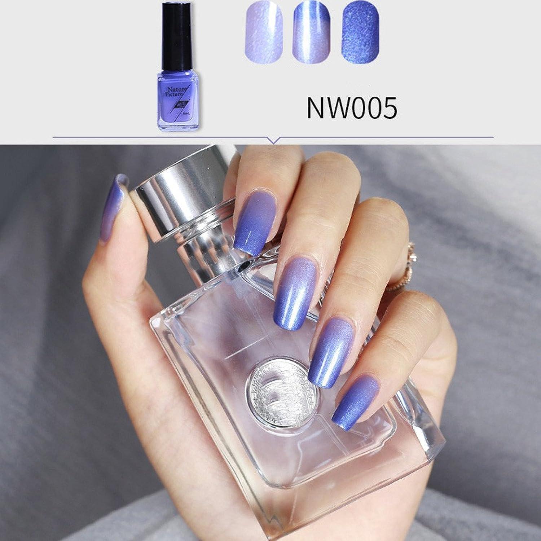 ネイルポリッシュ YOKINO ネイルポリッシュ カメレオンネイル 温度によって変色 光の強さにも変色 温度によって色が変わる 6ml 健康無毒 【全8色】 (E)