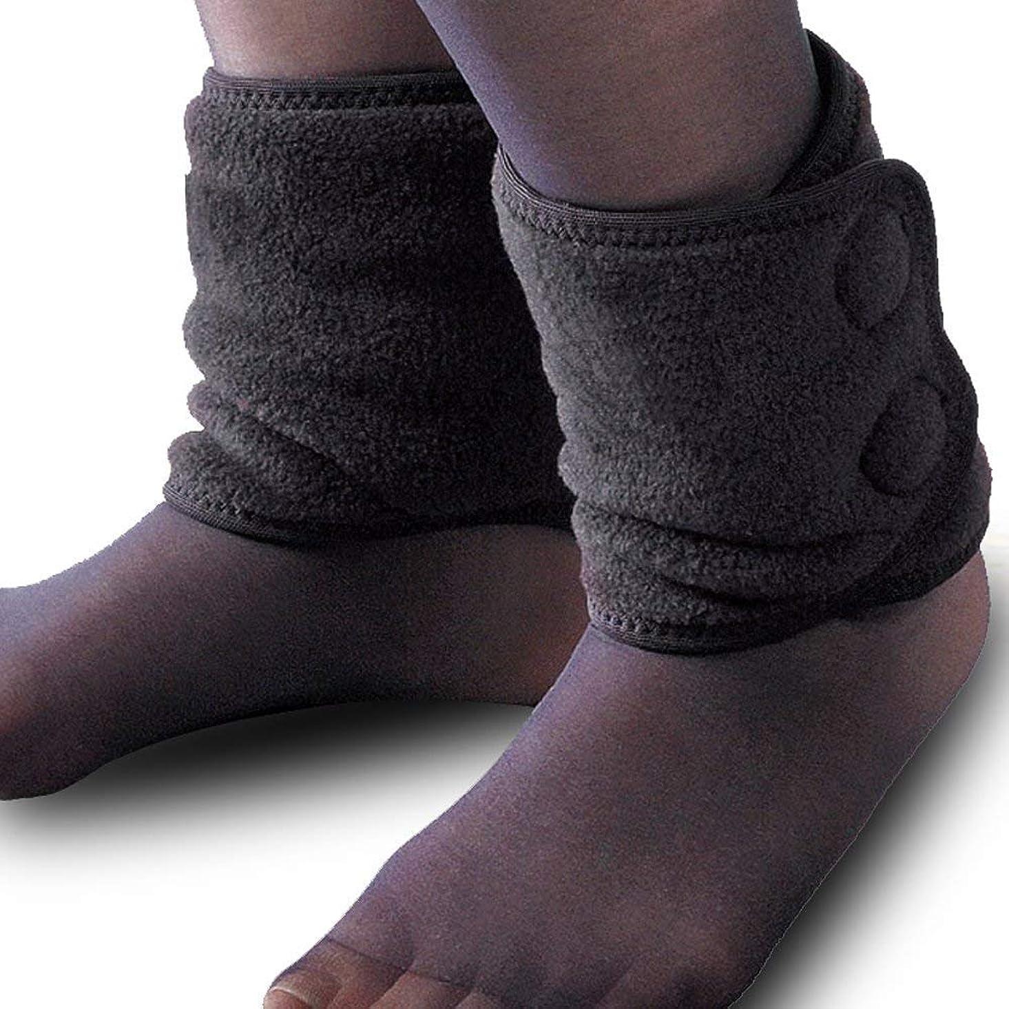 変装した急速なぞっとするようなbonbone 発熱ウォーマー足くび用 ブラック ×2個セット