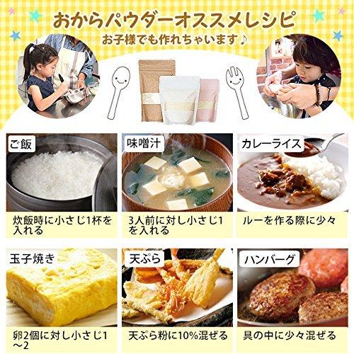 あさ チャン 高野 豆腐