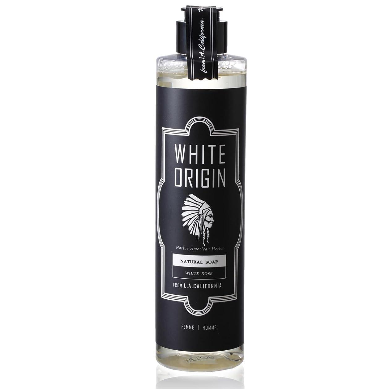 南アメリカナチュラルロイヤリティWHITE ORIGIN ボディソープ 300ml 加齢臭 ケア オーガニック ナチュラル 男前 乾燥 ホワイトローズ