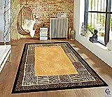 Champion Rugs Modern Contemporary African Safari Animal Print Area Rug Carpet (2' X 3')