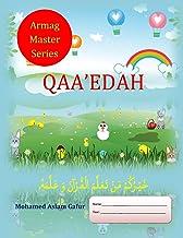 Qaa'edah: Qaida (For any age)