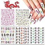 Kalolary 5pcs Nail Art pegatinas, Calcomanías de arte de uñas 3D Dragon Element Pegatinas de uñas autoadhesivas colección Dragon Para la decoración de uñas DIY de las mujeres