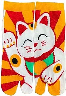 Kimono estilo japonés sandalia Split Toe Tabi Ninja Geta calcetines Geisha calcetines para hombres, E-24