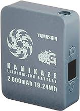 山真製鋸(Yamashin Seikyo) 暖G ヒートベスト用リチウムイオンバッテリー 神風 KBT-2600P 7.4V 2600mAh