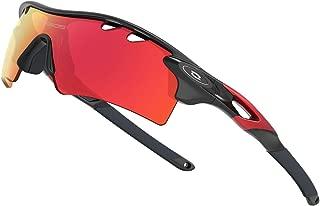 Polarized Sports Sunglasses for Men Women Cycling...
