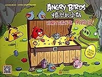愤怒的小鸟:观察力游戏书!历险记