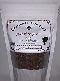 ルイボスティー 無農薬 茶葉タイプ 南アフリカ ルイボスティ100g rooibos ルイボス茶 satoshilabo サトシラボ