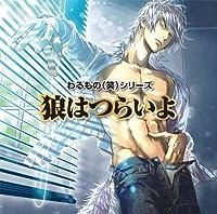 WARUMONO(WARAI) SERIES OKAMI WA TSURAIYO NIKU YOKU HEN by Warumono (Warai) Series (2011-10-26)
