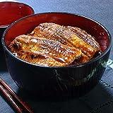 お中元 土用 丑の日 うなぎ 蒲焼き 300-350g 国産 鰻 蒲焼 ギフト (2尾入)