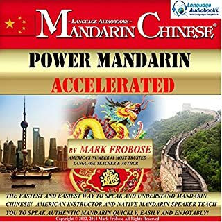 Power Mandarin Accelerated cover art