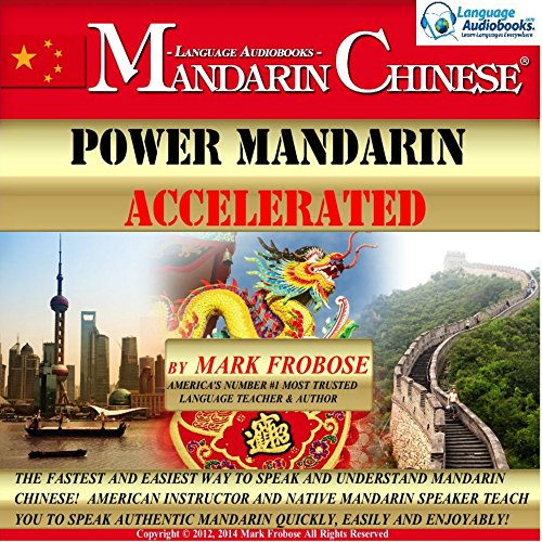 Power Mandarin Accelerated Titelbild