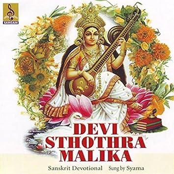 Devi Sthotra Maalika