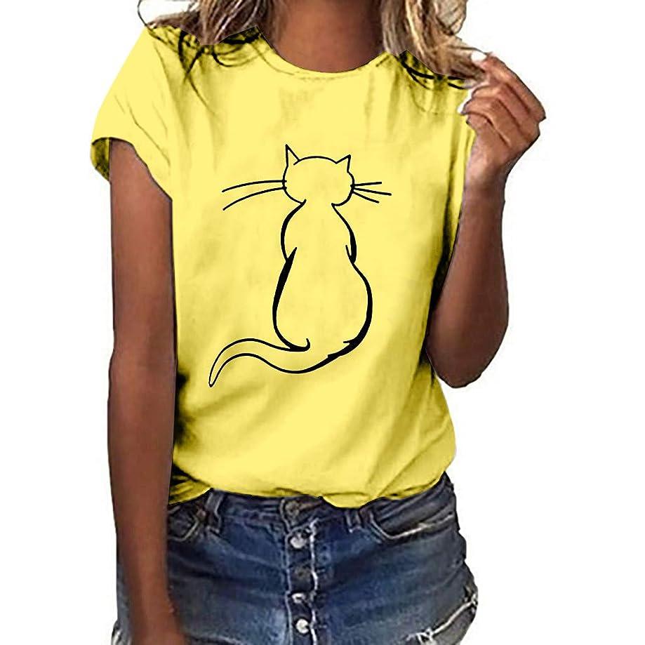 Eaktool T Shirts for Women,Women Girls Plus Size Vintage Print Tees Shirt Short Sleeve Casual Blouse Tops