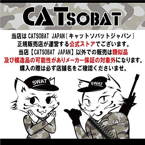 Catsobat『ショルダーホルスター』