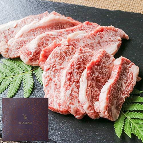 お歳暮 ギフト 肉 冬ギフト 食品 食べ物 宮崎牛 焼肉 バーベキュー 焼肉用カルビ 350g 黒毛和牛 冷凍 オリジナルギフトボックス入り