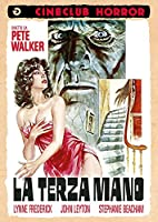 La Terza Mano [Import anglais]