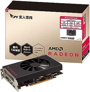 玄人志向 AMD Radeon RX5500XT搭載 グラフィックボード GDDR6 4GB セミファンレス シングルファンモデル RD-RX5500XT-E4GB