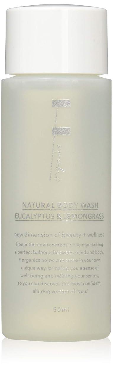 バックグラウンド寝る奪うF organics(エッフェオーガニック) ナチュラルボディウォッシュミニ ユーカリ&レモングラス 50ml