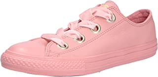 Chuck Taylor All Star Girls Big Eyelets Leather Sneakers