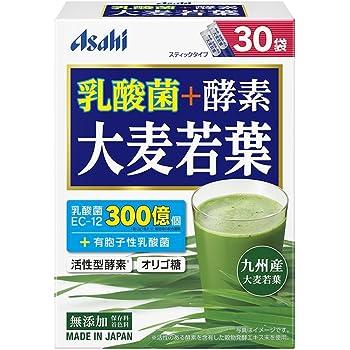 乳酸菌+酵素 大麦若葉 30袋(90g) 保存料・着色料無添加 国産 乳酸菌EC-12+有胞子性乳酸菌 活性型酵素 オリゴ糖配合