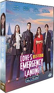 韓国ドラマDVD「愛の不時着」DVD日语字幕 TV+特典+OST+OST.2 ヒョンビン/ソン・イェジン 全16話を収録した12枚組DVD