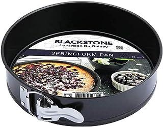 Blackstone Spring Form Cake Pan Cheese Cake Baking Mold Bakeware (20 CM) صينية قالب التشيز كيك