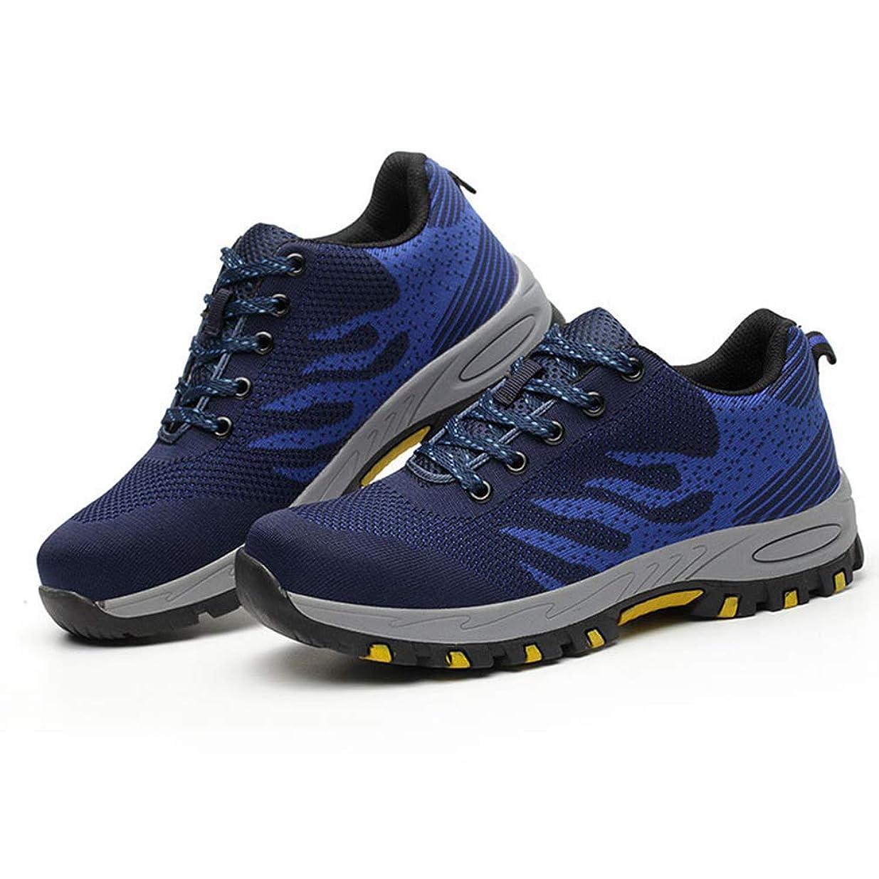 ペリスコープダイヤル見る[AcMeer] 安全靴 作業靴 男女兼用 先芯入り 軽量 レースアップ セーフティーシューズ つま先保護 通気 耐摩耗 防刺 耐滑 大きいサイズ 28