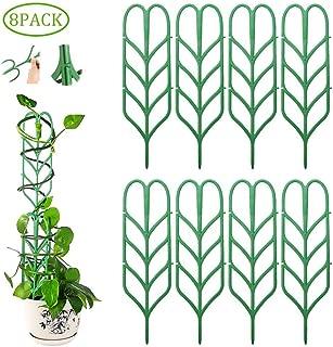8 Pcs Plant Trellis Support, DIY Indoor Potted Plant Support Leaf Shape Mini Climbing Plants Trellis for Vines Vegetables Vining Flowers Roses Cucumbers Clematis