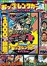 パチスロ実戦術 おっ3レンタカー DVD-BOX~東北・北海道編~