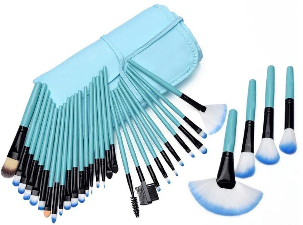 恐怖症略奪薬用IvyOnly メイクブラシセット 32本セット 化粧筆 化粧ブラシ 極細 収納ケース付き 木製ハンドル 布袋(青)
