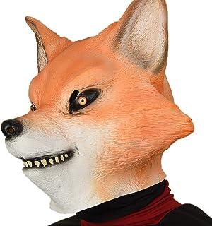 リアルマスク ラバーマスク 狐 マスク パーティーマスク 仮装マスク 変装 お面 かぶりもの 仮装イベン アイテム ハロウィーン マスク、コスチューム スク マスク 仮面 仮装パーティー 文化祭 コスプレ イベントなど用 ラテックスマスク