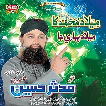 Meelad Muhammad Ka