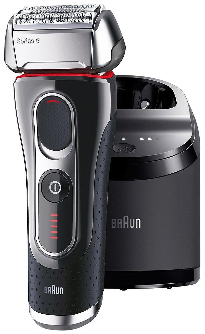 届ける櫛有罪ブラウン メンズ電気シェーバー シリーズ5 5090cc-P 3枚刃 洗浄機付 水洗い可