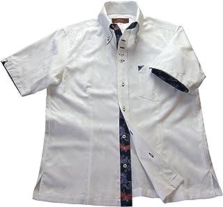 かりゆしウェア結婚式に アロハ 沖縄 メンズ ボタンダウン 半袖 ワイシャツ 紅型 白 ハイビスカス mshi-wt03-4819