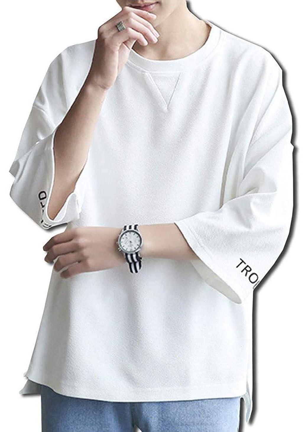 中央値失礼なヒューマニスティック[ボルソ] 7分袖 ゆったり ビッグ シルエット Tシャツ メンズ (ブラック、ホワイト) M ~ XXL