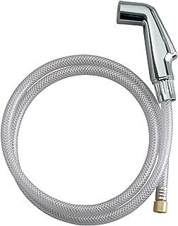 Kohler K-GP1021724-CP Kitchen Sink Hose, Polished Chrome