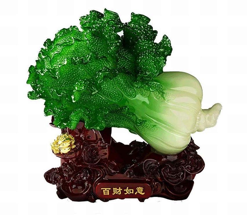 キー感謝祭好色なRurumi 白菜 オブジェ 置物 風水 アイテム 金運 財運 アップ 商売繁盛 縁起物 (Mサイズ)