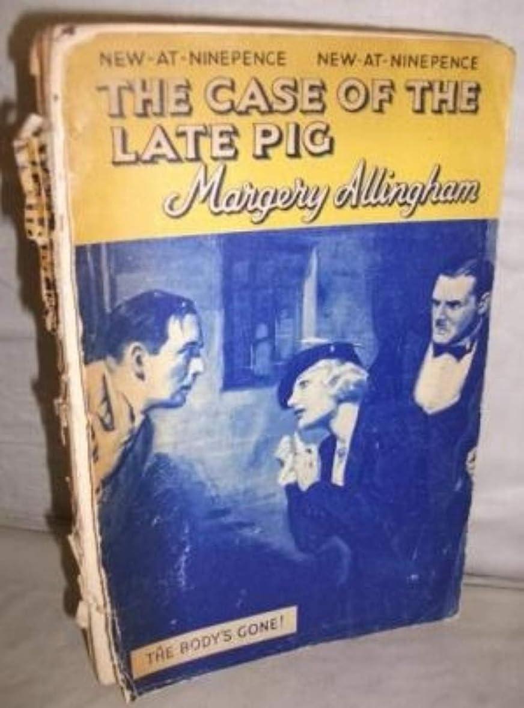 反発する寄託パールThe Case of the Late Pig (English Edition)
