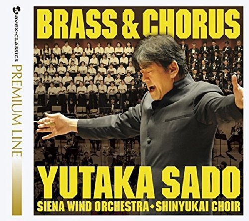 BRASS&CHORUS 吹奏楽と合唱の祭典 (プレミアム・ライン)