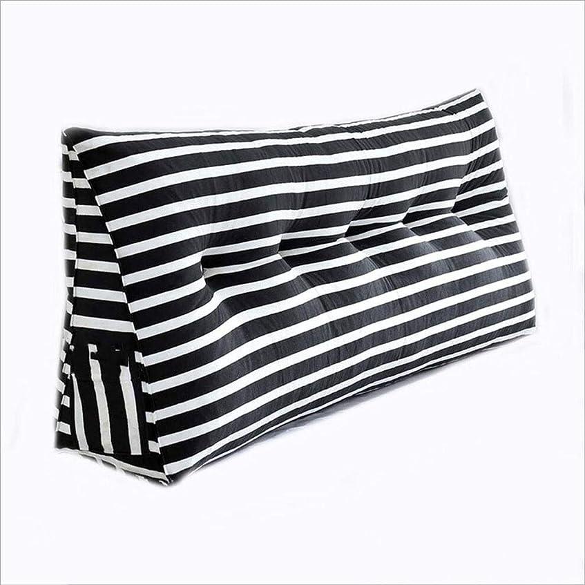 コンピューターレプリカ遡るWCH ファッション枕三角ベッドヘッドクッションダブル背もたれベッド枕腰椎枕 (Color : B, サイズ : 70cm(2 Buttons))