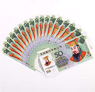 MXX 460 Piece Chinese Fengshui Joss Paper Collection in 4 Designs, Heaven Paradise Hell Bank Notes for Funerals, The Qingming Festival and The Hungry Ghost Festival Day of The Dead,20